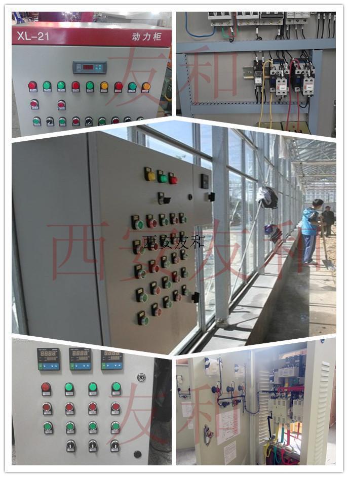 仪表控制柜接线图